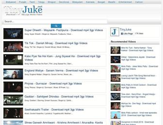 tinyjuke.net screenshot