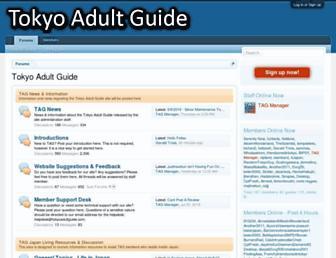 Thumbshot of Tokyoadultguide.com