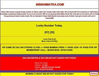 indianmatka.com screenshot