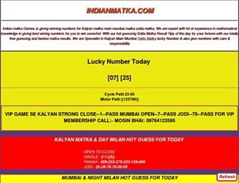 indianmatka.com screenshot