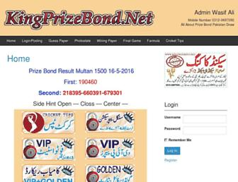 kingprizebond.net screenshot