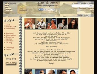 lankasongbook.com screenshot