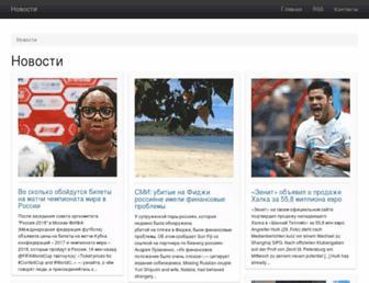 Main page screenshot of ruda-wm.ru