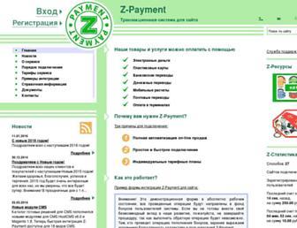409b5b293b1033e8c1dbeee6087fe5546562d147.jpg?uri=z-payment