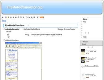 Main page screenshot of firemobilesimulator.org