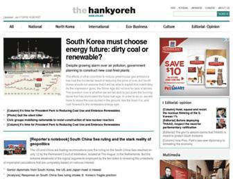 english.hani.co.kr screenshot