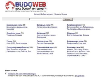 Main page screenshot of budoweb.ru