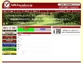 Thumbshot of Golfmembers.jp