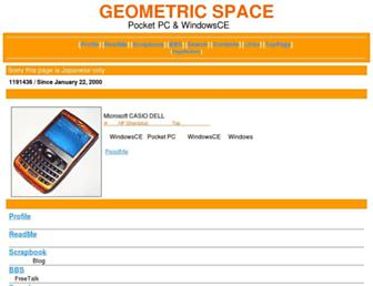 40b0afc5e3b038999e2de4eb20a8d1c4001bb269.jpg?uri=geometric