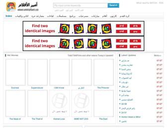 Thumbshot of Emiraflam.com