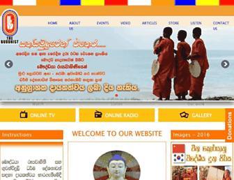 40dd10797f30b187e5193f335a6428d8d165a267.jpg?uri=thebuddhist