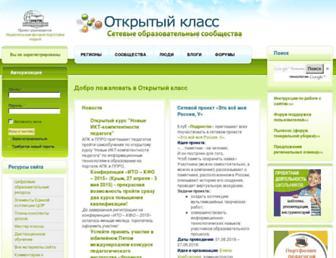 Main page screenshot of openclass.ru