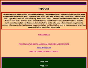Main page screenshot of sattamatkaguru.wapka.mobi
