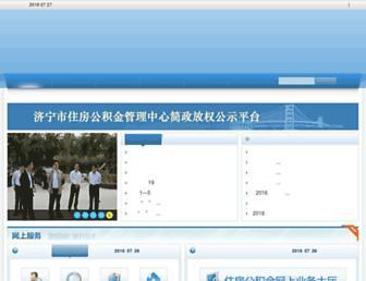 Main page screenshot of gjj.cn