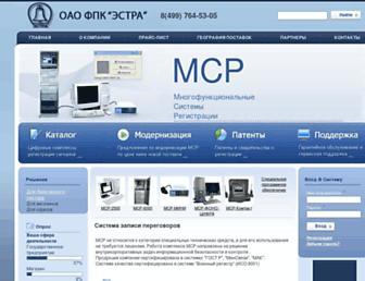 estra.ru screenshot