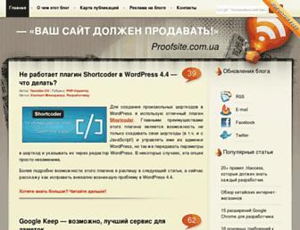 4118ae36a55599d506963ded7f2a85a3db4251c4.jpg?uri=proofsite.com