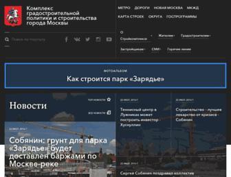 Main page screenshot of stroi.mos.ru