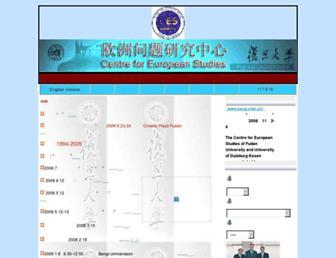 cesfd.org.cn screenshot