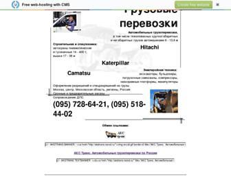 413acdeed21c7bdf1239381cea6b63180fadba68.jpg?uri=akstrans.narod