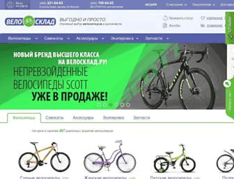 Thumbshot of Velosklad.ru
