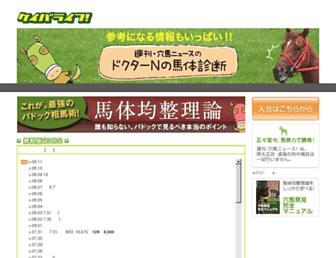 Main page screenshot of passet.jp