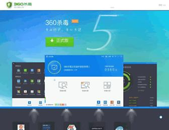 Main page screenshot of sd.360.cn