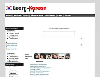 4178d339ae0fc9c7ac7ff876014b30b5dfb50ecf.jpg?uri=learn-korean