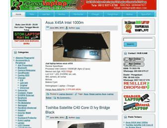 rosylaptop.com screenshot