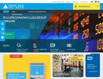 tbcbank.ge screenshot