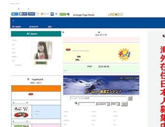 41c1bb6350db26434be8066d89499eb2d8419fba.jpg?uri=aj-search