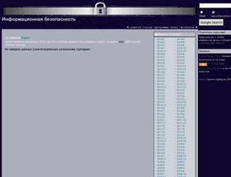 41c21955b4d86ec7e11d4633f85aee6b2b9a49ff.jpg?uri=securityvulns