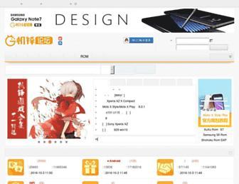 bbs.gfan.com screenshot
