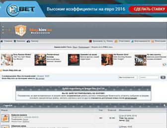 Main page screenshot of forum.0day.kiev.ua