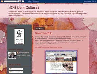 41d256045051d379c7114c368880369d30f8b8ea.jpg?uri=sosbeniculturali.blogspot