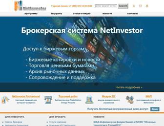 41ec4383174a44ca764155e976868ea598aa4d4e.jpg?uri=netinvestor