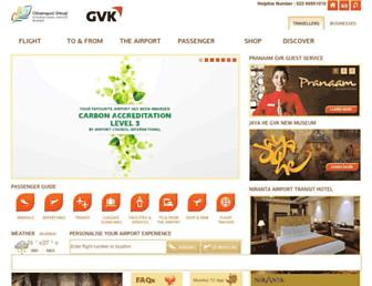 Main page screenshot of csia.in