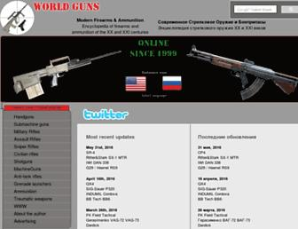 41f623dc21cba874291c847379fcf991582b0ccc.jpg?uri=world.guns