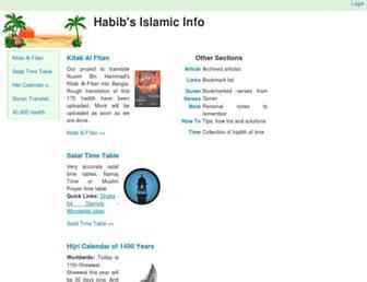 habibur.com screenshot