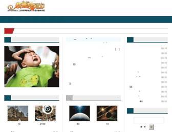 Main page screenshot of 4908.cn