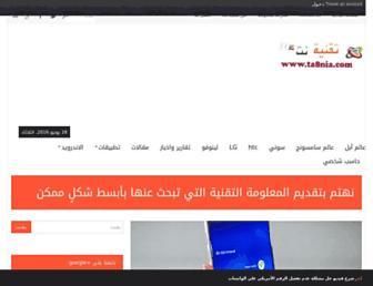 Thumbshot of Ta8nia.com