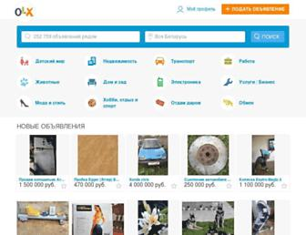 Thumbshot of Olx.by