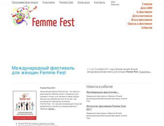 420cee7615c3ba65776b2a2a784665bd25c1ab96.jpg?uri=femmefest