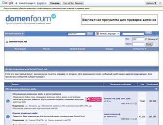 420cf77bc74fb7c0202d8916de76f52e638bf61c.jpg?uri=domenforum