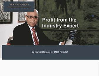 prakashgaba.com screenshot