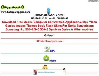babux.wapgem.com screenshot
