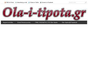 42295ea03b43641182cc7c1b7cd48cfd5523a20e.jpg?uri=ola-e-tipota.blogspot