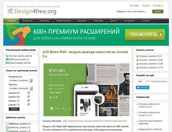 Thumbshot of Design4free.org
