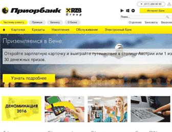 Main page screenshot of priorbank.by