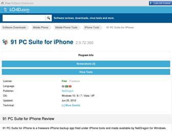 425d8ca43dcc9a2ab963f36e66237cbe1ced5f20.jpg?uri=91-pc-suite-for-iphone.en.lo4d