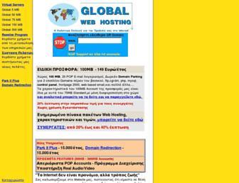 42668ced361ac8364374f61ba4e2d2ae4025c1a8.jpg?uri=global